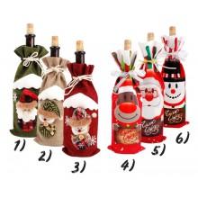 Vin gavepose – vælg imellem 6 designs